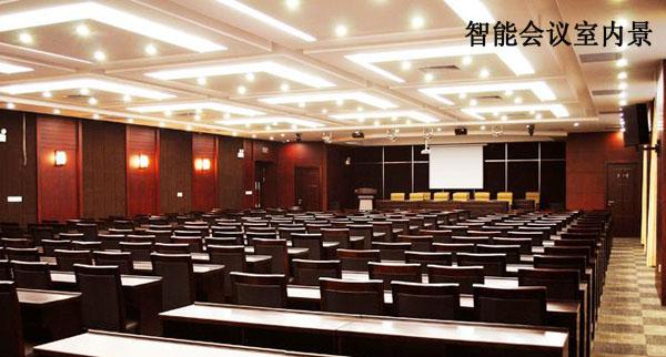 此次智能会议室的设计建造,提高了工作部门协调和协作的效率